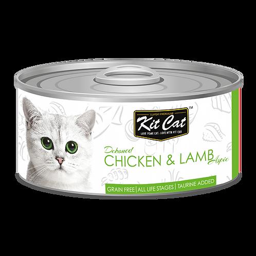 Kit Cat Deboned Chicken & Lamb Toppers 80g