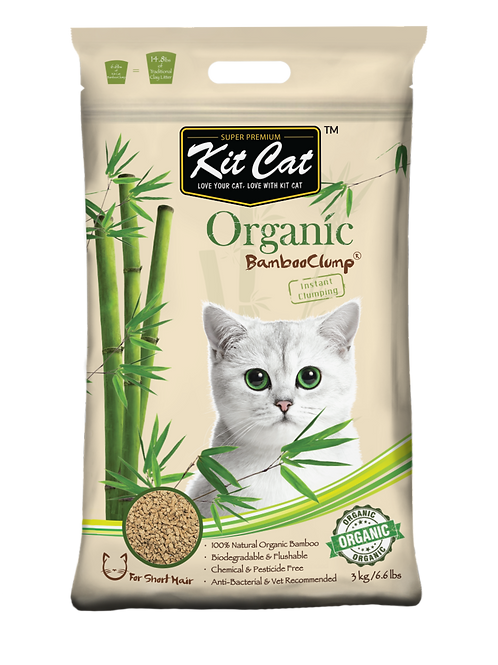 Kit Cat Organic BambooClump (Short Hair)