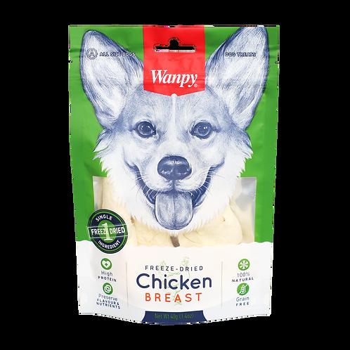 Wanpy Freeze Dried Chicken Breast 40g