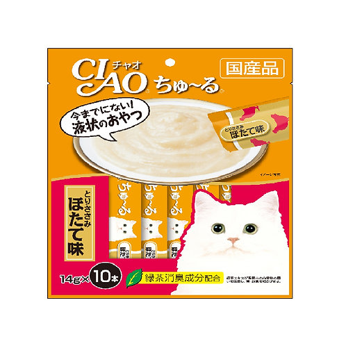 Ciao Churu Chicken Fillet Scallop Flavour