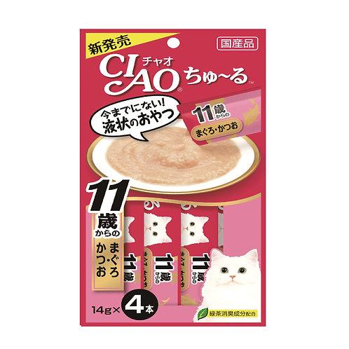 Ciao Churu Tuna with Collagen