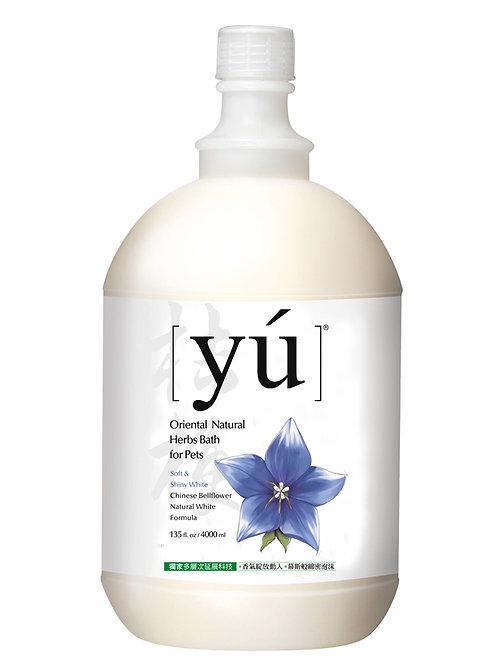YU Natural White Formula 4000ml