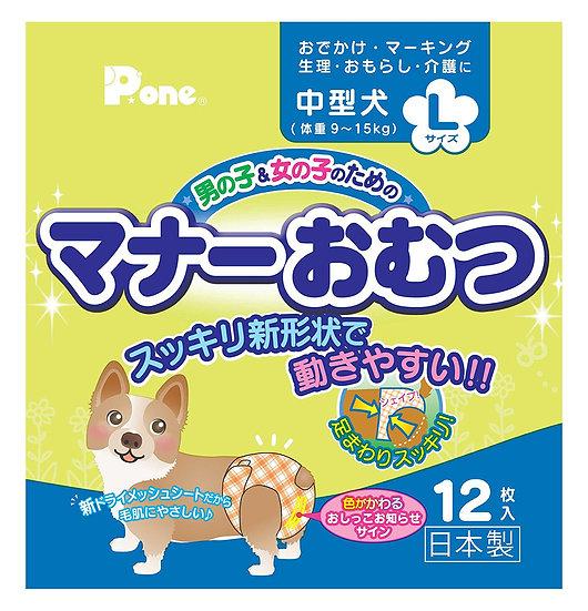 Многоразовые подгузники для собак. Размер L