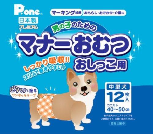 Интеллектуальные подгузники (для кобелей, для средних собак)