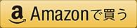 amazon200.png