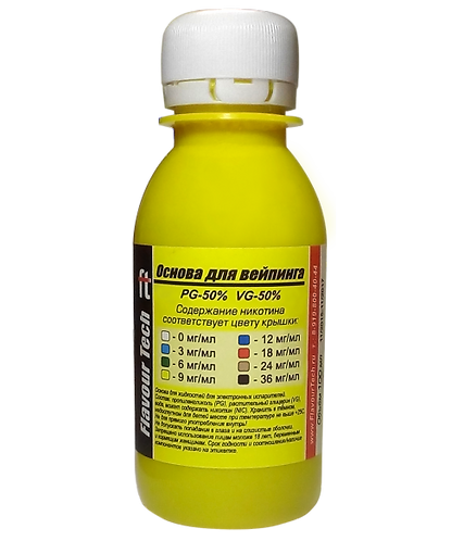 Основа для изготовления жидкости PG 20%/VG 80% -100 мл.