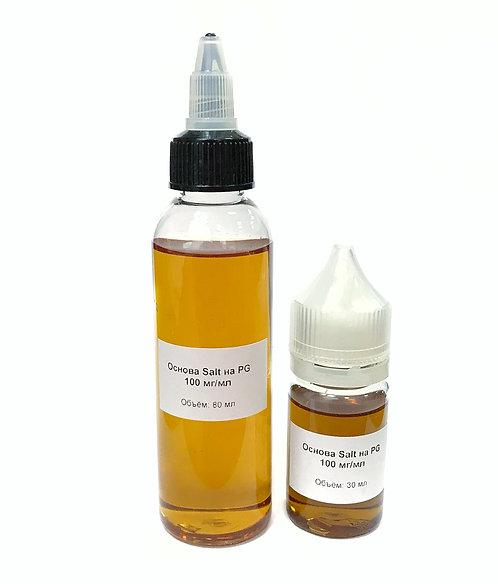 Никотин солевой на пропиленгликоле концентрация 100 мг/мл