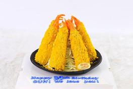 Tempura cake! 😋🍤🍤 . 🎉 For more infor