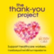 thankyouproject Logo 182x182 High.jpg