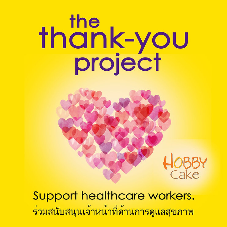 thankyouproject Logo 182x182 High.jpg
