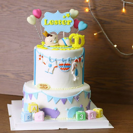 Happy Lester day 👶 . 🎉 For more inform