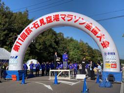 益田市マラソン大会にてブース出展
