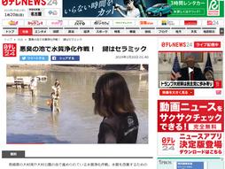 日本テレビ「鍵はセラミック」
