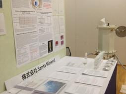アジア太平洋プリオン学会 Asian Pacific Prion Symposium 2015