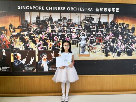 ขอแสดงความยินดีกับเด็กโรงเรียนดนตรีโซนาต้าที่คว้ารางวัลระดับชาติและระดับนานาชาติมาได้สำเร็จ