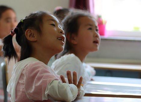 วิชาภาษาจีน