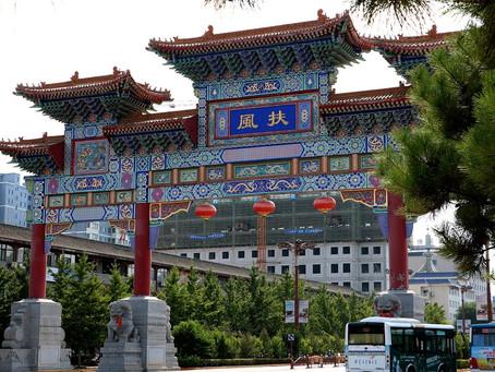 ซัมเมอร์ประเทศจีน2562 (รับจำนวนจำกัด)