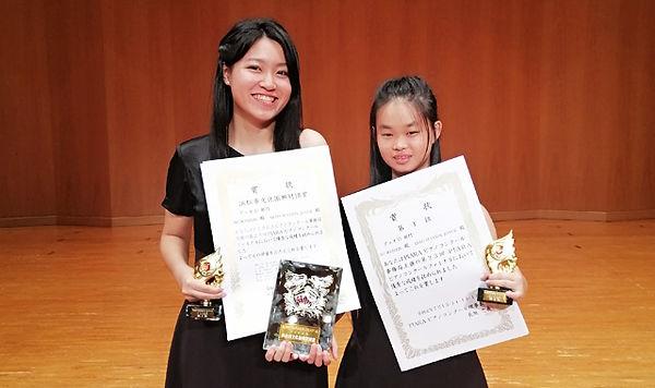 Su-Wenxin-and-Qiao-Si-Chen-Joyce.jpg