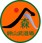 Shinzan Dojo Westerwald