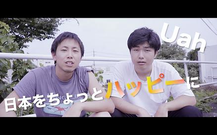 yamamoto2.png
