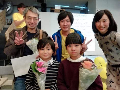第二回若羽映画祭_181221_0018.jpg