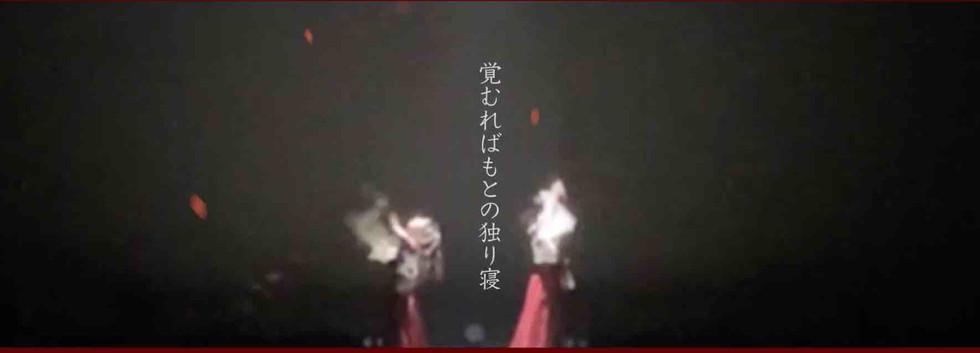 鶴田キャプチャ4.jpg