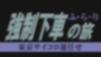 スクリーンショット 2019-11-04 1.03.19.png