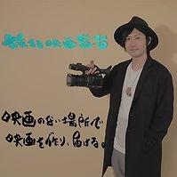内田 俊介.jpg