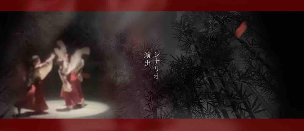 鶴田キャプチャ2.jpg