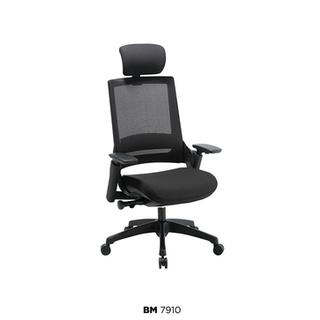 BM-7910