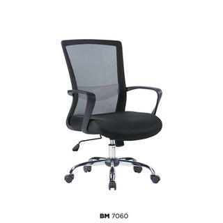 BM-7060