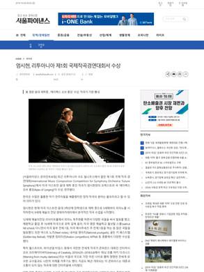 Seoul Finance News