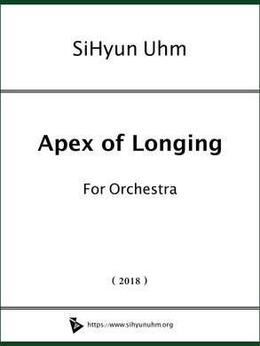 Apex of Longing Cover Letter.jpg