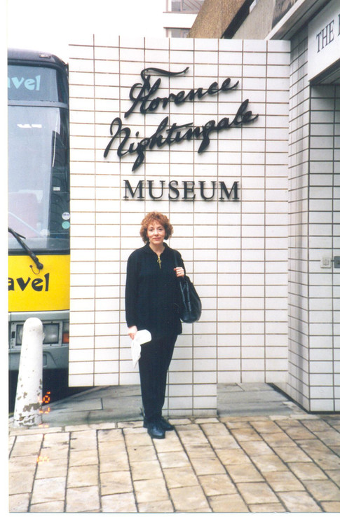 Florence Nightingale Museum in London