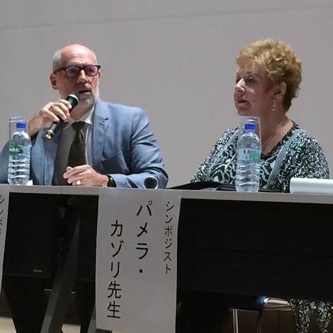 Dr. Douglas McKim & Pamela Cazzolli