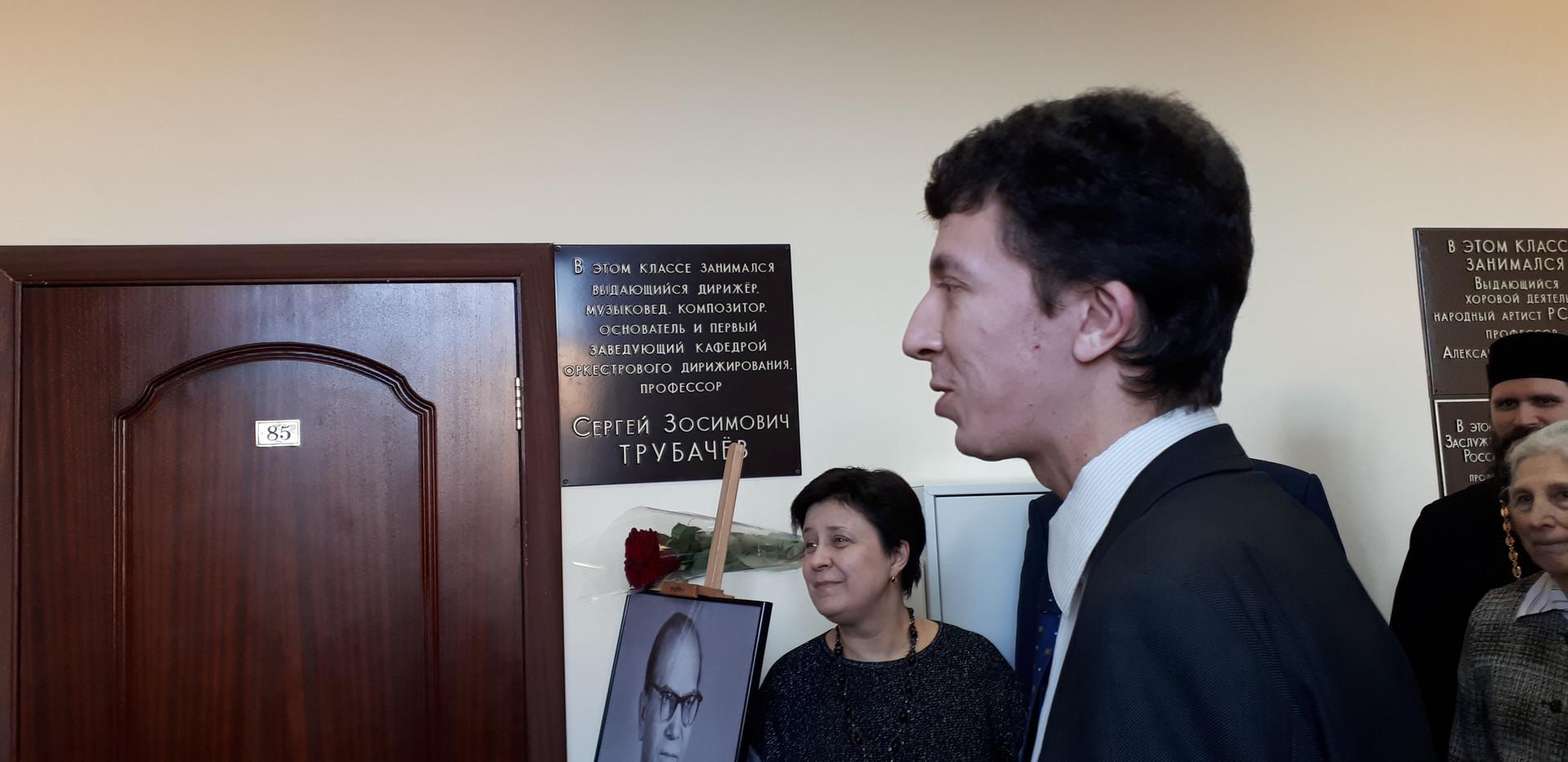 А.А.Гапонов, директор Мемориального музея-квартиры Ел.Ф.Гнесиной