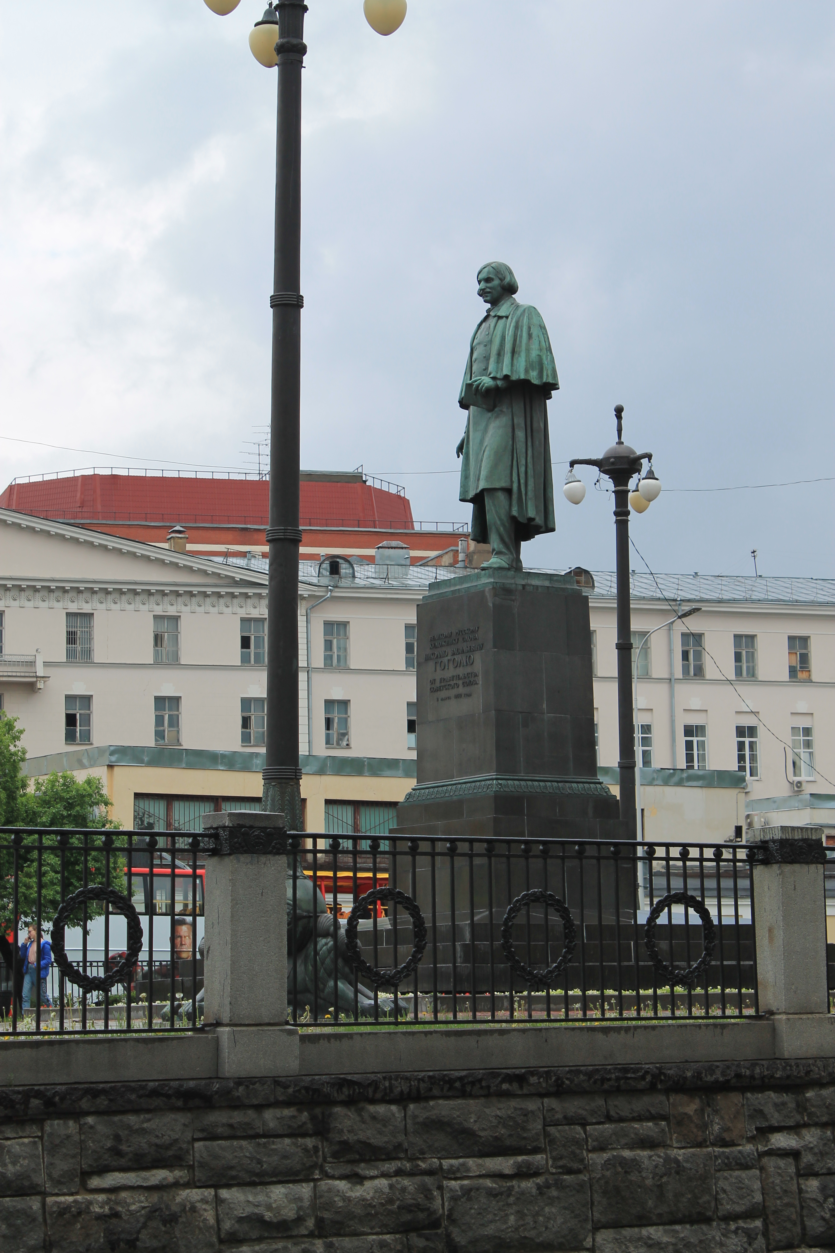 Гоголевский бульвар