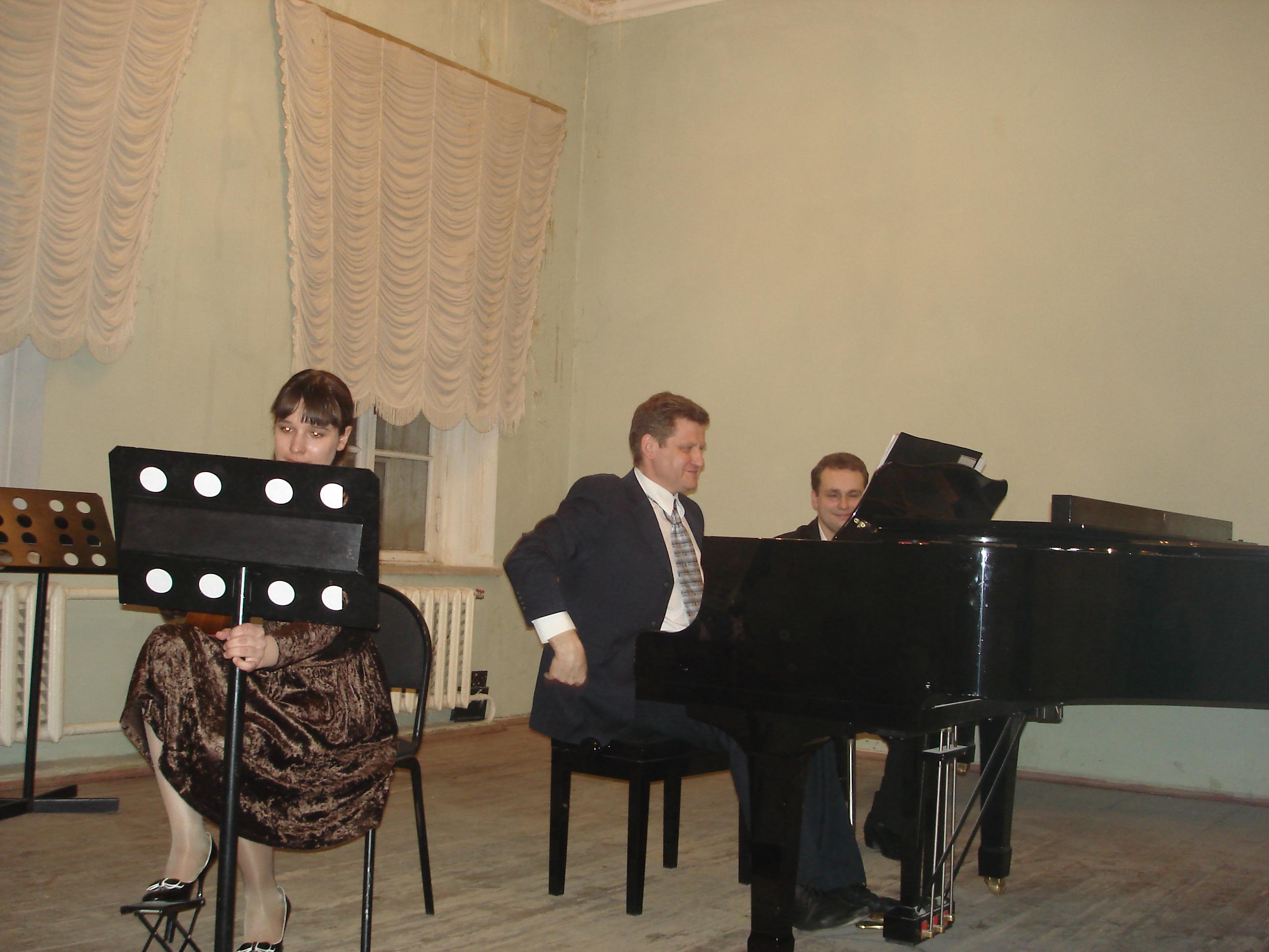 Анна Стекачева, Валерий Бикташев