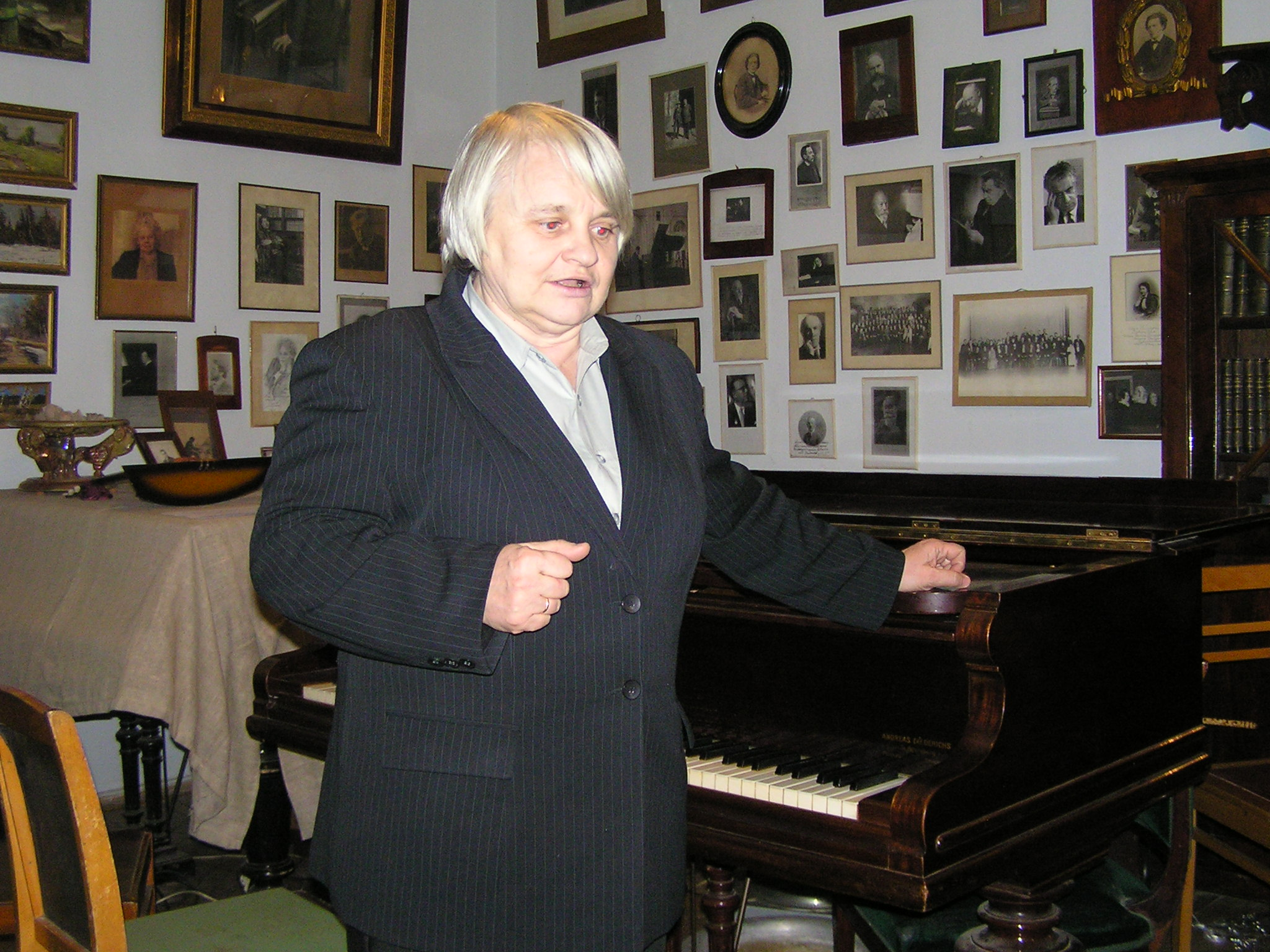 А. И. Тихонова