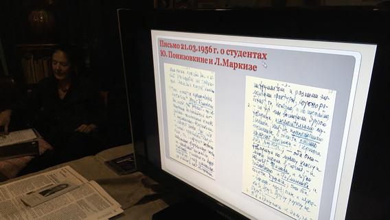 Письма и открытки от М.В.Юдиной к Ел.Ф.Гнесиной