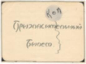XV-10(1).jpg