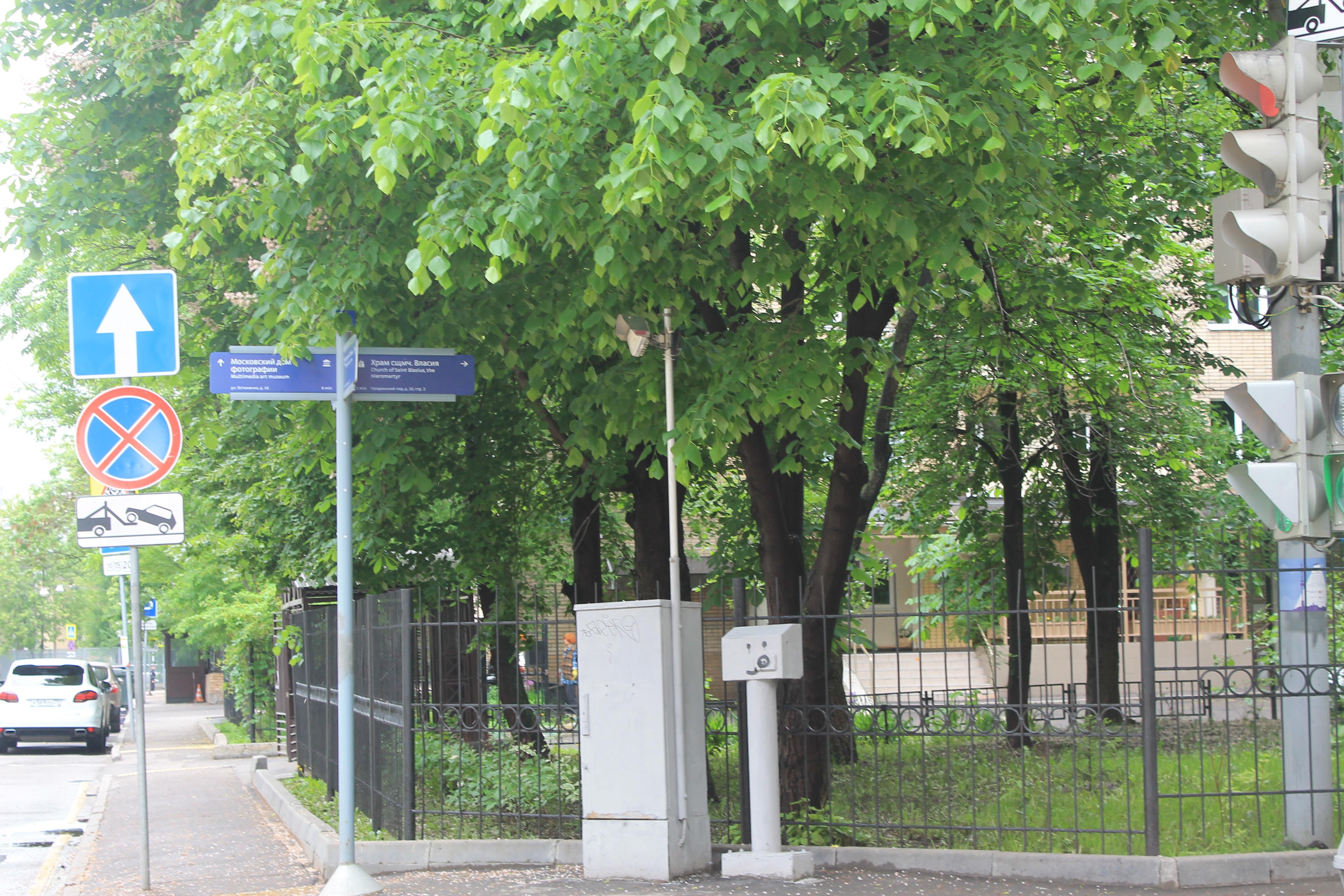 Угол Гагаринского и Староконюшенного
