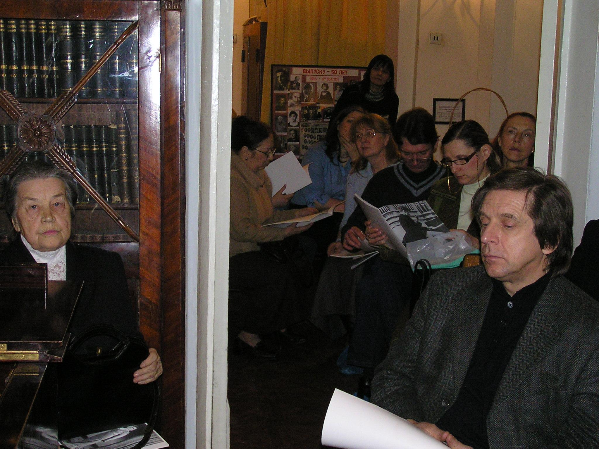 Г. А. Дмитряк