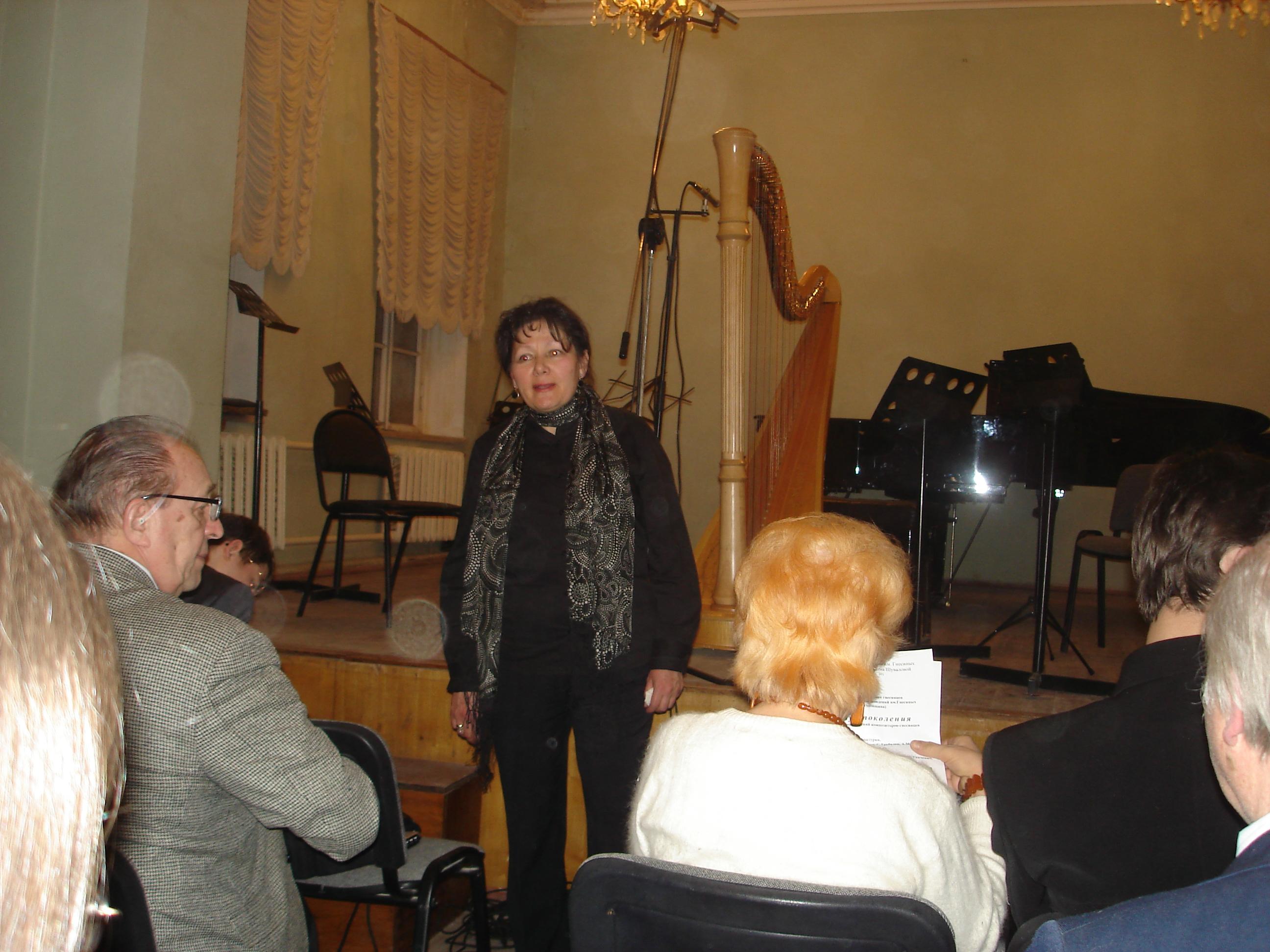 Концерт Связуя поколения
