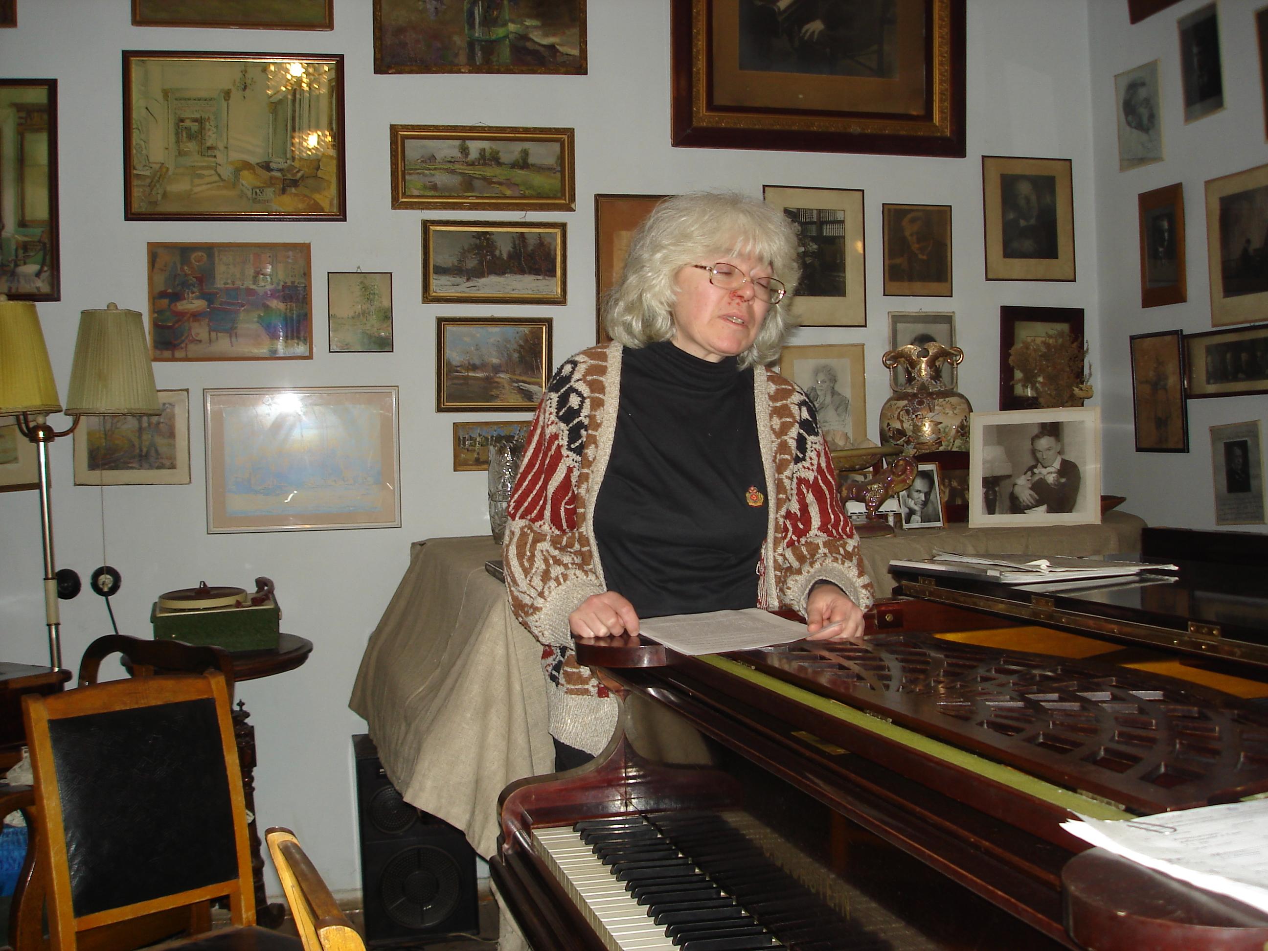 И. М. Иглицкая