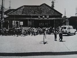 昭和32年 近鉄長瀬駅