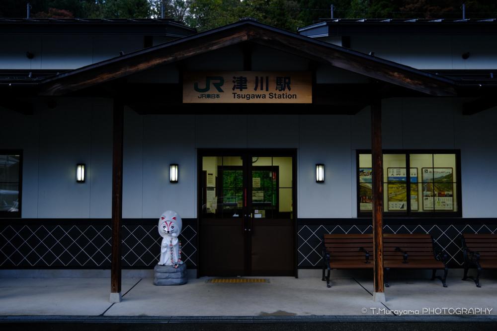 狐の嫁入りが出迎える津川駅