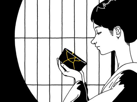 Zen e a Arte: a riqueza da simplicidade - parte 1