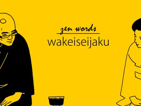 Harmonia: um ambiente para o crescimento - wakeiseijaku