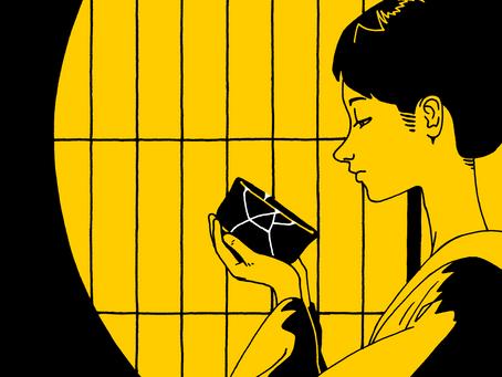 Zen e a Arte: a riqueza da simplicidade - parte 2
